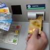 За кражу денег с банковских карт будут наказывать гораздо строже