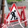 В Омске предстоит очередное перекрытие нескольких улиц
