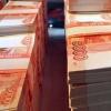Сбербанк и правительство области договорились о сотрудничестве