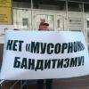 Омская РЭК ждет от ФАС России подтверждения для снижения мусорного тарифа