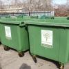 Логотип «Магнита» появится у УК омского мусорного оператора