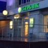 Жители Омска могут заправляться с бонусами СПАСИБО