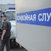 Из Омской области депортировали афганца-нелегала
