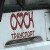 Стала известна зарплата директоров омских ПАТП
