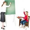 Лидера в образовании выберут в Омске