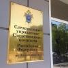 Омич в ходе ссоры зарезал сожительницу и ее 14-летнюю дочь