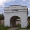 Какого цвета Омская крепость?