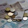С началом весны в Омской области снизилась средняя зарплата