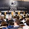 В Омске прошел Большой Сибирский конгресс участников госзаказа. Итоги