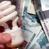 Почти 10 млрд рублей в год может экономить Омск на энергоресурсах