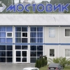 """Омский """"Мостовик"""" планирует уволить еще 1364 работника"""