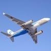 Положительные отзывы об авиаперелетах