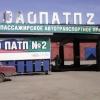 Дептранспорта подал в суд иск на омские ПАТП, принадлежащие депимуществу