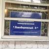 КТОСы Кировского округа Омска принимают вещи для нуждающихся