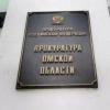 Прокуратура проверит сообщения омских СМИ о ДТП с участием газелиста-эпилептика