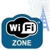 Омское казначейство установит себе Wi-Fi за 800 тысяч
