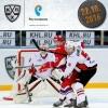 Хоккей в любом месте, где есть интернет: эксклюзивное предложение «Ростелекома» для телеболельщиков