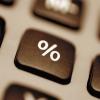 В Омской области инфляция не превысит 5,5 %