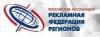 Региональный Форум Ассоциации РФР