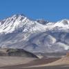 Омичи покорили самый высокий вулкан мира