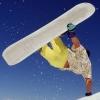 В областном центре в феврале откроют сноуборд-парк