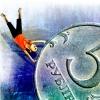 Ждут повышения зарплаты  почти 200 омичей