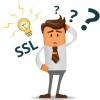Чем отличаются SSL-сертификаты