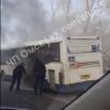 В Омске во время движения загорелся автобус с пассажирами