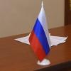 Жители Омской области проверят свои знания по географии
