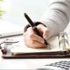 Профессиональные бухгалтерские услуги не роскошь