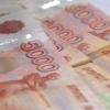 Омский бизнесмен, утаивший более 5 миллионов рублей налогов, отделался штрафом