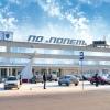 В Омске будут готовить специалистов аэрокосмической отрасли