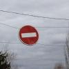 В Ленинском округе Омска на сутки закрыли участок дороги