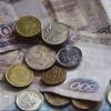 Рассмотреть бюджет Омска на 2018-й год решили 10 ноября