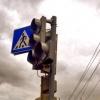 На Ленинградской площади в Омске по-новому заработает светофор