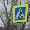 Омича, сбившего двух девочек, разыскивает полиция
