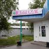 Российские аптеки: как живет один из самых конкурентных рынков