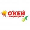«О'кей» заплатит 12 тыс руб штрафа за просроченные семена
