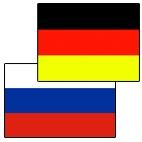 Немецкую диаспору поддержат на 100 млн