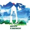 Омичи наведут порядок возле памятников героев Великой Отечественной войны