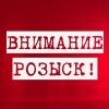 В Омске пропал 37-летний автолюбитель