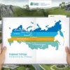 В рамках программы «Родные города» 16 омских соцпроектов получат гранты