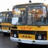 Школьные автобусы в Омске оснастят системой ГЛОНАСС