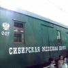 На Западно-Сибирской железной дороге сменился начальник