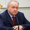Шишов тихо пообщался с бывшими сотрудниками «Мостовика»