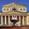 Московские театры