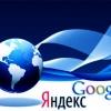 Какие сайты нам показывают поисковики?