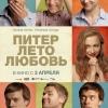 В Омске русский фильм представит британский киноактёр