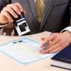 Процедура регистрации ООО для ведения бизнеса