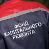 Глава омского фонда капремонта прошел путь от электромонтера до замдиректора «Уралуправтодора»